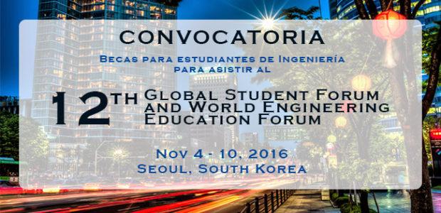 Convocatoria Décimo Segundo Foro Global de Estudiantes de Ingeniería