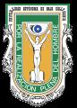 Facultad de Ingeniería, Universidad Autónoma de Baja California, Unidad Mexicali