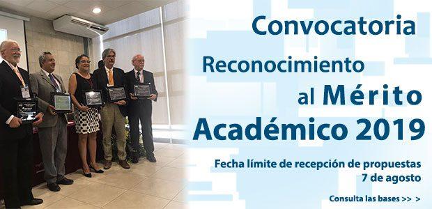 Convocatoria «Reconocimiento al Mérito Académico 2019»