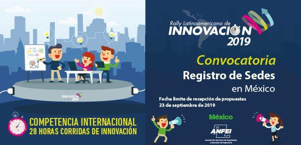 Convocatoria para el registro de sedes del Rally Latinoamericano 2019