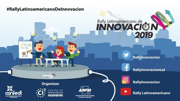 Rally Latinoamericano de Innovación 2019 – Sedes México